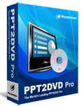 Best PPT to DVD Converter